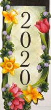 Address Banner  E-Packet